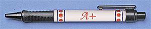 A+ Teacher Ink Pen